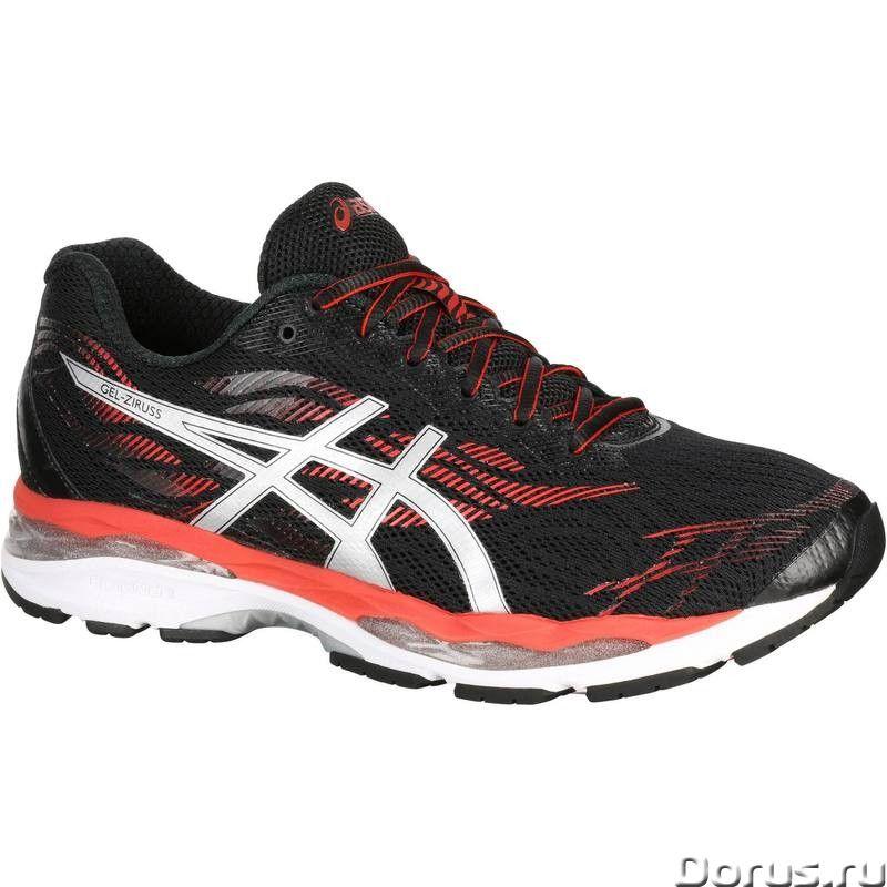 Профессиональные кроссовки для бега! Работаем с 2003 года - Одежда и обувь - Кроссовки для бега Asic..., фото 1