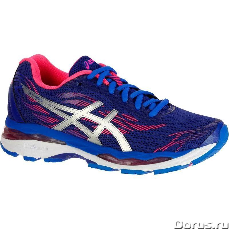Профессиональные кроссовки для бега! Работаем с 2003 года - Одежда и обувь - Кроссовки для бега Asic..., фото 2