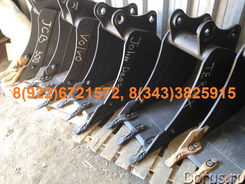 Узкий ковш caterpillar 432 E 428 E hidromek 102 bs mst 544 542 - Запчасти и аксессуары - Продаются и..., фото 1