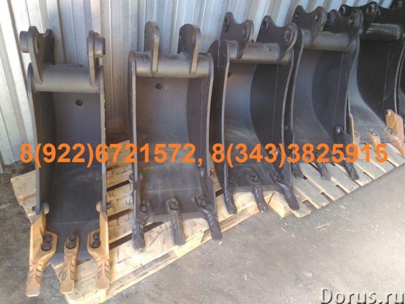 Узкий ковш caterpillar 432 E 428 E hidromek 102 bs mst 544 542 - Запчасти и аксессуары - Продаются и..., фото 2