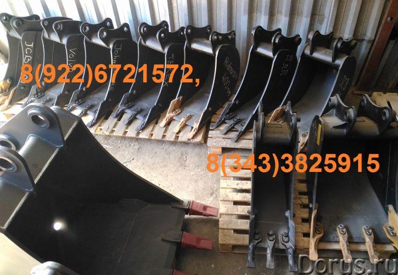 Узкий ковш caterpillar 432 E 428 E hidromek 102 bs mst 544 542 - Запчасти и аксессуары - Продаются и..., фото 3