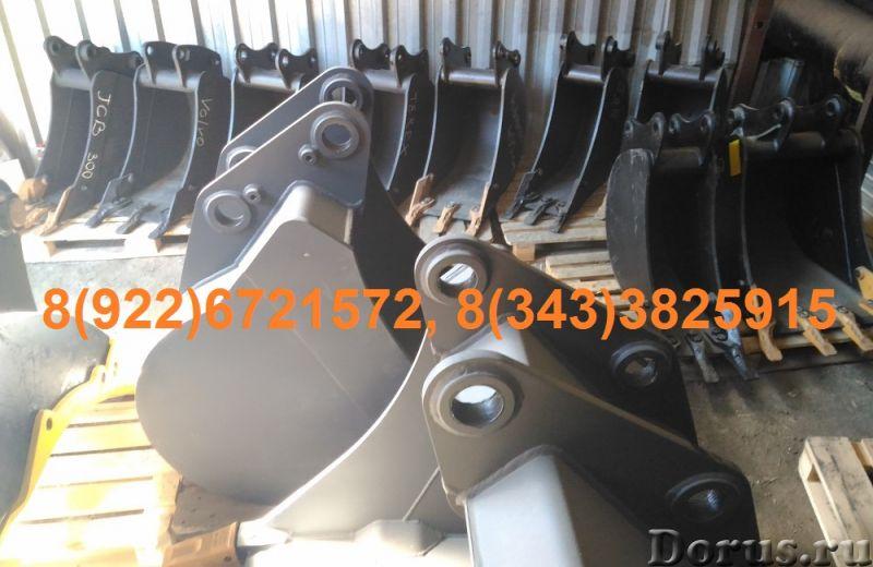 Узкий ковш caterpillar 432 E 428 E hidromek 102 bs mst 544 542 - Запчасти и аксессуары - Продаются и..., фото 4