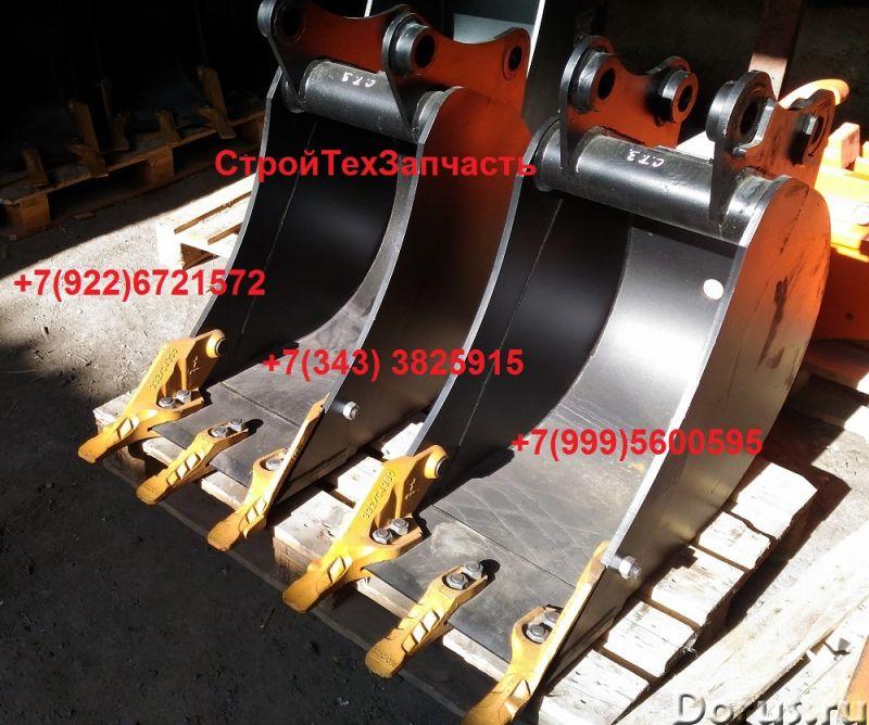 Узкий ковш caterpillar 432 E 428 E hidromek 102 bs mst 544 542 - Запчасти и аксессуары - Продаются и..., фото 6