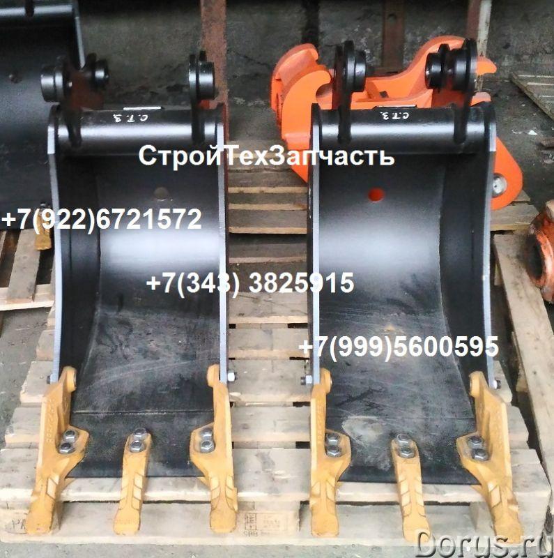 Узкий ковш caterpillar 432 E 428 E hidromek 102 bs mst 544 542 - Запчасти и аксессуары - Продаются и..., фото 7