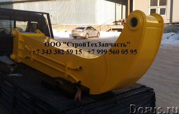 Удлинитель 6 метров для экскаватора 45 - 60 тонн - Запчасти и аксессуары - Изготовим удлинитель 6 ме..., фото 2