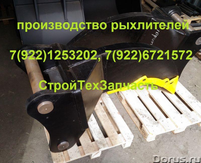 Клык рыхлитель для экскаваторов 30000 - 35000 кг - Запчасти и аксессуары - Изготавливаем и продаем к..., фото 1
