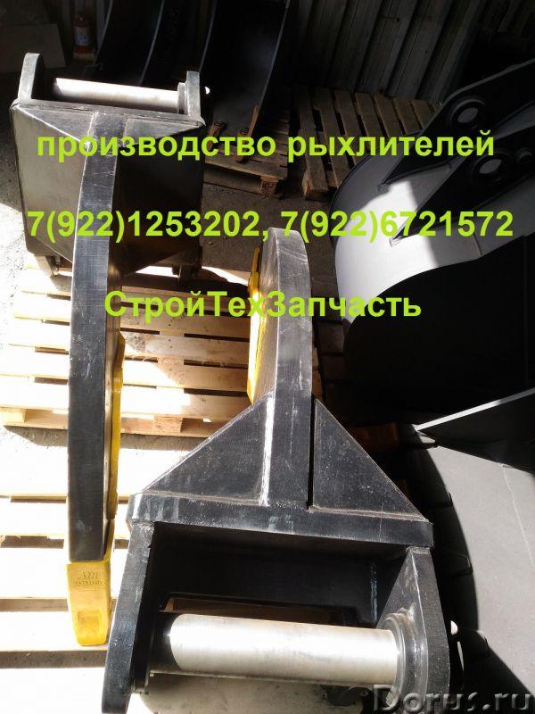 Клык рыхлитель для экскаваторов 30000 - 35000 кг - Запчасти и аксессуары - Изготавливаем и продаем к..., фото 2