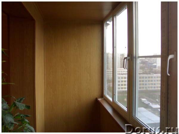 Остекление балконов и лоджий в Сочи - Строительные услуги - В малогабаритных типовых квартирах балко..., фото 2