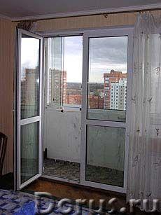 Балконные двери ПВХ в Сочи - Материалы для строительства - Мы рады предложить Вам пластиковые двери..., фото 1