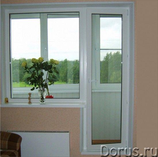 Балконные двери ПВХ в Сочи - Материалы для строительства - Мы рады предложить Вам пластиковые двери..., фото 2