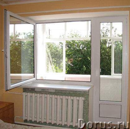 Балконные блоки ПВХ в Сочи - Материалы для строительства - Балконный блок - это, своего рода, композ..., фото 1