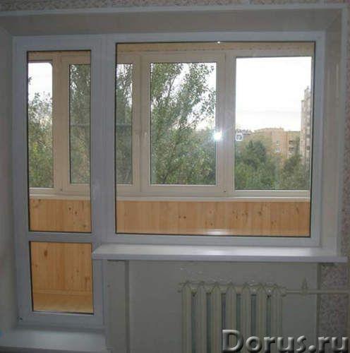 Балконные блоки ПВХ в Сочи - Материалы для строительства - Балконный блок - это, своего рода, композ..., фото 2
