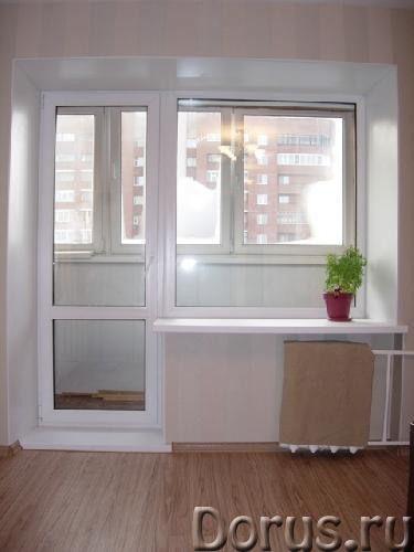 Балконные блоки ПВХ в Сочи - Материалы для строительства - Балконный блок - это, своего рода, композ..., фото 3