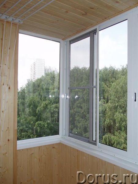Раздвижные алюминиевые лоджии в Сочи - Материалы для строительства - Если Вы хотите защитить свой ба..., фото 2
