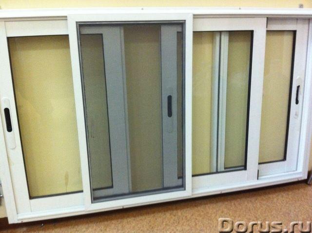 Раздвижные алюминиевые лоджии в Сочи - Материалы для строительства - Если Вы хотите защитить свой ба..., фото 3
