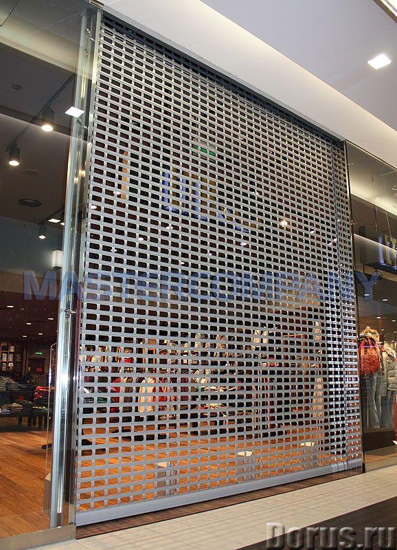 Решетчатые рольставни, роллеты в Сочи - Материалы для строительства - Ролетные конструкции с решётча..., фото 2