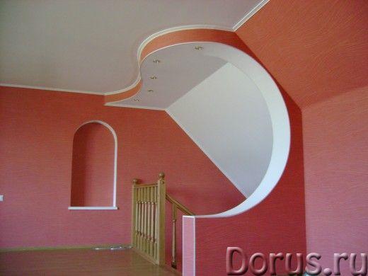 Монтаж гипсокартона в Сочи - Ремонт и отделка - Во время перепланировки квартиры первое место занима..., фото 1