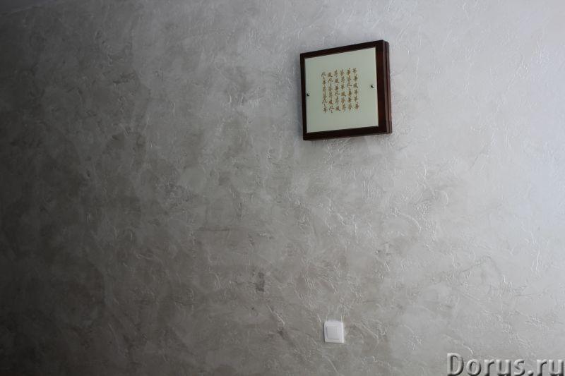 Декоративная штукатурка стен в Сочи - Ремонт и отделка - Штукатурка декоративная – это отделочный ма..., фото 1