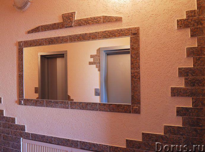 Декоративная штукатурка стен в Сочи - Ремонт и отделка - Штукатурка декоративная – это отделочный ма..., фото 3