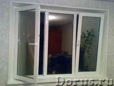 Окна в Сочи - Материалы для строительства - Вы ищите современные, качественные и надежные пластиковы..., фото 1