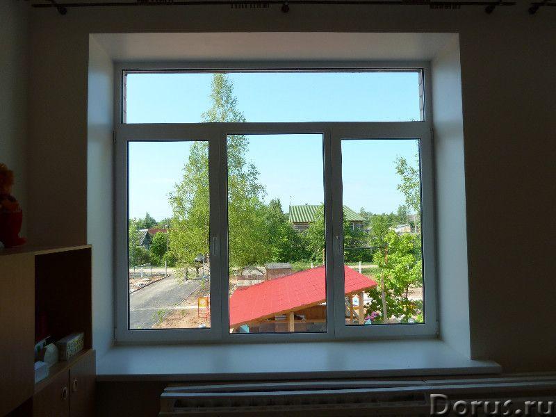 Окна в Сочи - Материалы для строительства - Вы ищите современные, качественные и надежные пластиковы..., фото 2