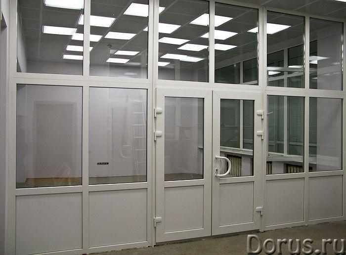 Офисные и межкомнатные перегородки в Сочи - Материалы для строительства - Мы предлагаем вашему внима..., фото 1