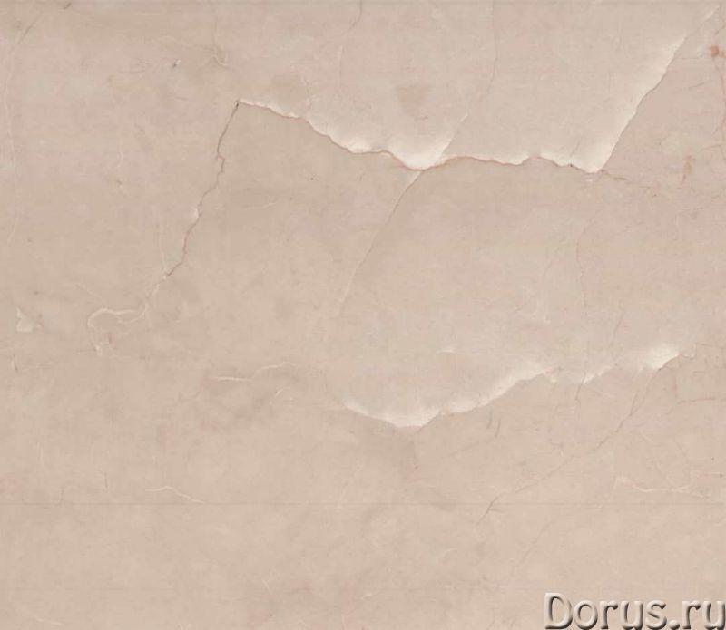 Мрамор для пола и ванных комнат из Ирана - Материалы для строительства - Иранские камни – одни из лу..., фото 8