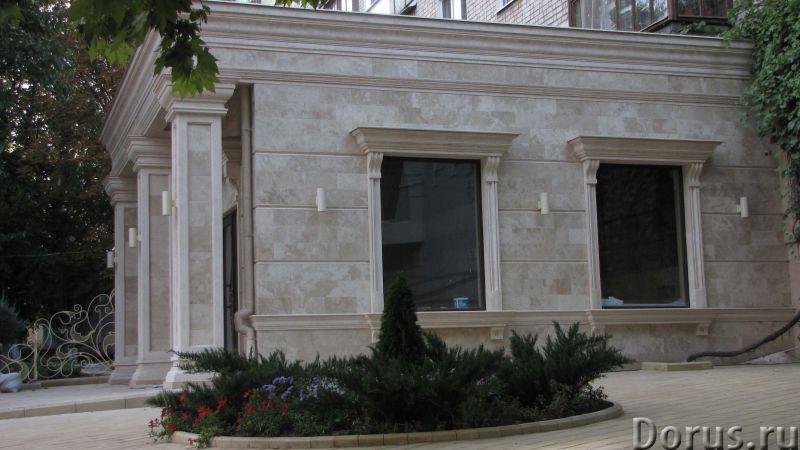 Травертин камень облицовка фасада дома - Материалы для строительства - Травертин с полированной пове..., фото 3