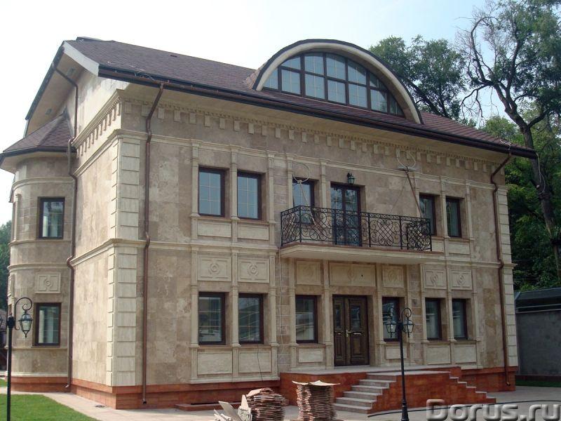 Травертин камень облицовка фасада дома - Материалы для строительства - Травертин с полированной пове..., фото 6