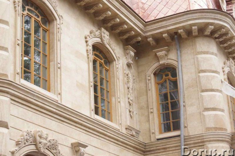 Травертин камень облицовка фасада дома - Материалы для строительства - Травертин с полированной пове..., фото 8
