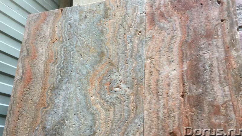 Травертин состаренный для фасада и стен в наличии - Материалы для строительства - Travertine Antik –..., фото 1