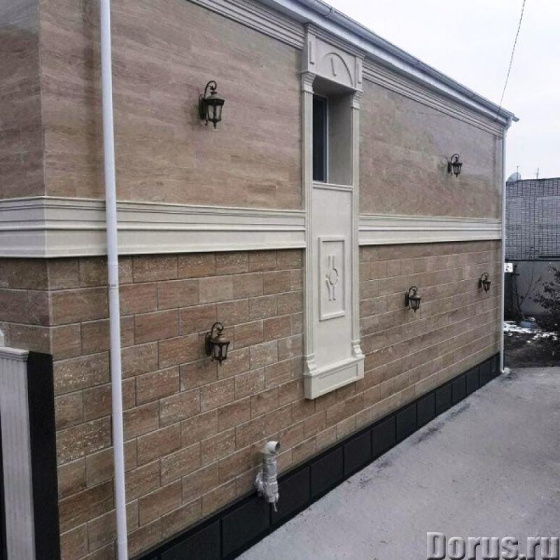 Облицовка фасада камнем для влажного климата в наличии - Материалы для строительства - Склад камня в..., фото 8