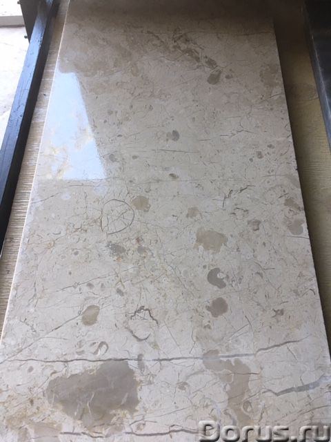 Мрамор бежевый белый серебро полированный Турция в наличии - Материалы для строительства - Склад кам..., фото 7