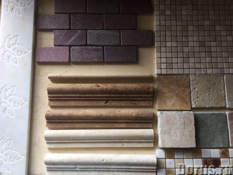 Молдинги плинтуса из камня травертина мрамора в наличии - Материалы для строительства - Склад камня..., фото 2